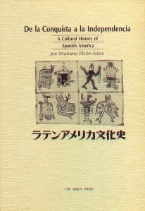 De la conquista a la Indep en japones